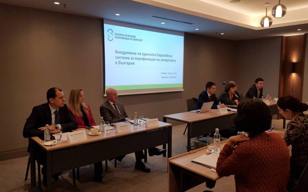 БОВЛ проведе обучителен семинар за журналисти, свързан с верификацията на лекарства