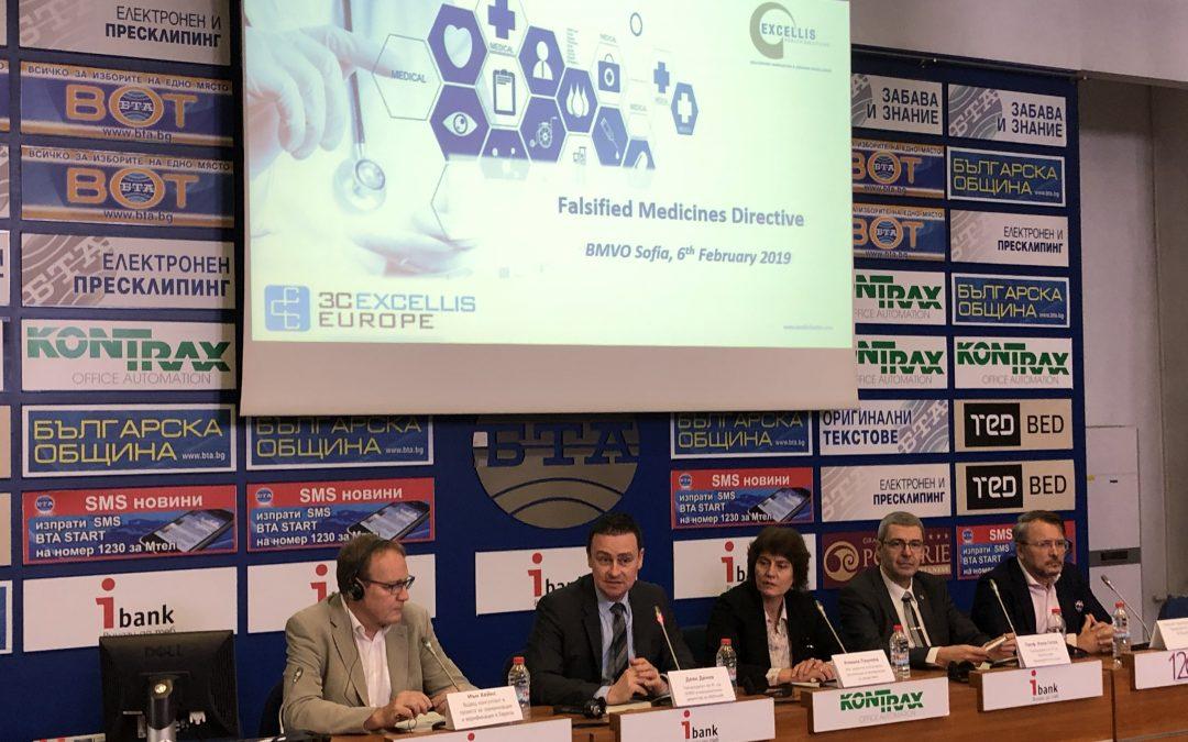 """Пресконференция """"Официален старт на системата за верификация на лекарствата в България"""""""