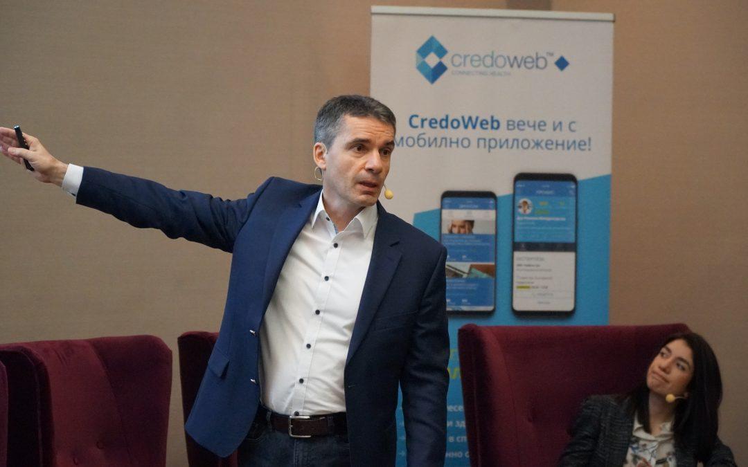 Д-р Кунчо Трифонов в ролята на Healthcare – Pharma challenger